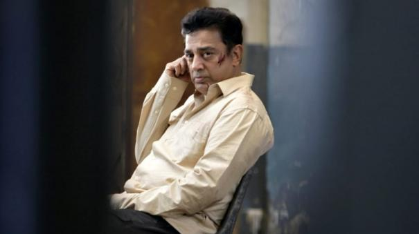 kamal-special-article