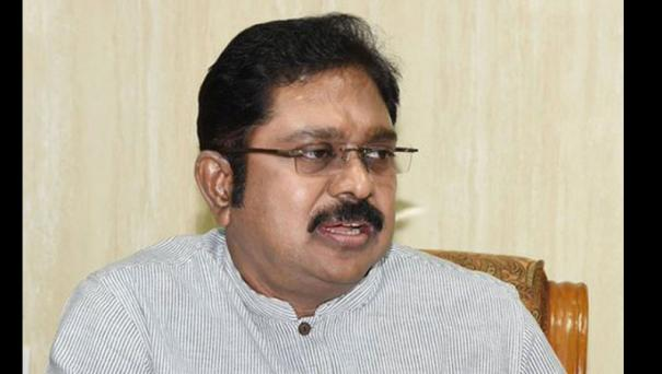 gas-pipeline-installation-in-protected-agricultural-zone-did-the-tamil-nadu-government-announce-that-it-was-blown-away-ttv-dinakaran-question