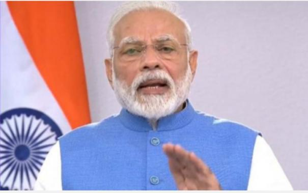 narendra-modi-to-launch-the-platform-for-transparent-taxation-honoring-the-honest-on-the-13th-august-2020