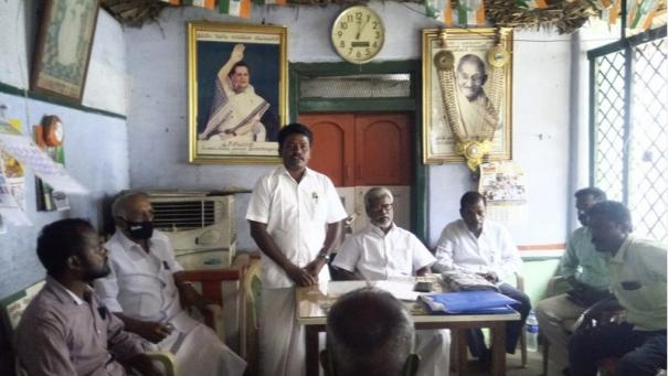 youth-congress-demands-removal-of-e-pass-system-in-tn