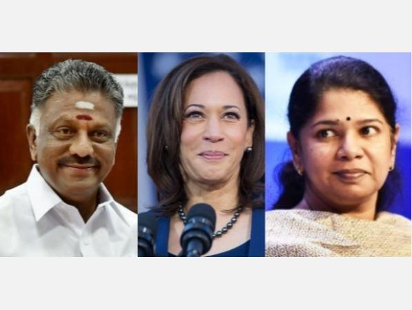 deputy-chief-minister-ops-kanimozhi-congratulates-us-vice-presidential-candidate-kamala-harris