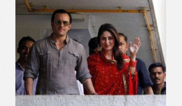 kareena-and-saif-announce-we-are-expecting-an-addition-to-our-family
