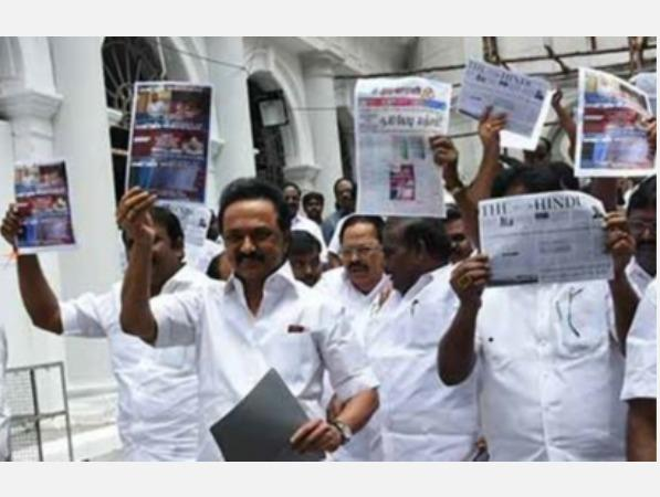 gutka-was-taken-into-the-assembly-to-prove-his-unrestricted-availability-it-is-not-a-violation-of-rights-dmk-argues-in-high-court