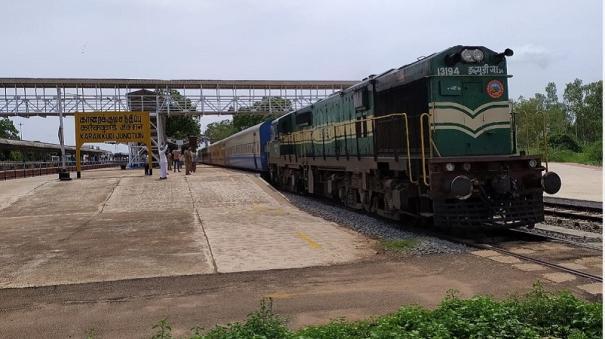 trichy-rameswaram-track-test-done