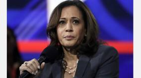 biden-selects-california-senator-kamala-harris-as-running-mate