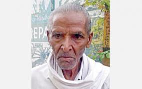 pk-muthusamy-passed-away