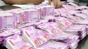 i-t-dept-raids-chinese-individuals-indian-contacts-in-rs-1-000-crore-money-laundering-case