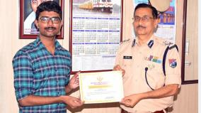 college-student-who-developed-a-special-app-to-report-the-grievances-of-the-railway-protection-force