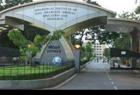 apply-for-bsc-msc-medical-studies-in-zipper-sep-1-deadline