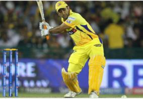 csk-expect-dhoni-to-be-part-of-ipl-2021-and-2022-ceo-kasi-vishwanathan