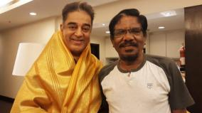 bharathiraja-wishes-for-kamal