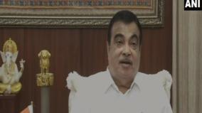nitin-gadkari-at-indo-australia-chamber-of-commerce