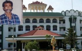hc-grants-time-to-file-tenkasi-farmer-s-re-autopsy-report
