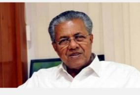 collection-of-phone-details-of-corona-victims-in-kerala-interview-with-chief-minister-pinarayi-vijayan