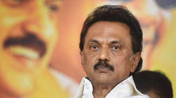 mk-stalin-on-women-property-rights