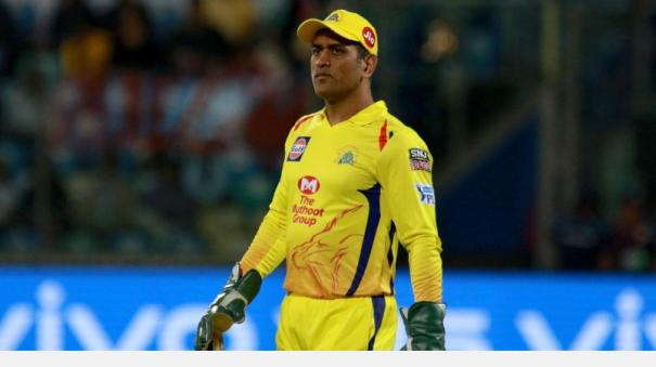 csk-players-ms-dhoni-monu-kumar-submit-samples-for-covid-19-test-ahead-of-ipl-2020
