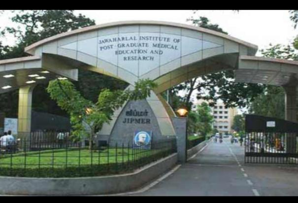 entrance-examination-centers-in-puducherry-for-jipmer-nursing-and-medical-courses-canceled