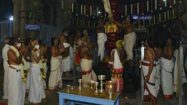 karpaga-vinayagar-temple-flag-hoisting-done-today