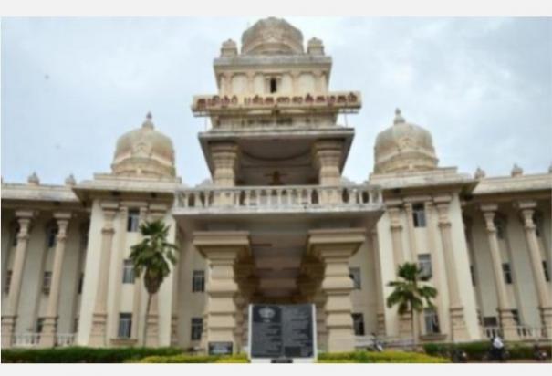international-institute-of-tamil-studies-admission