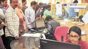 bank-staff
