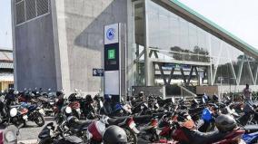 metro-parking