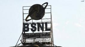 bjp-mp-about-bsnl