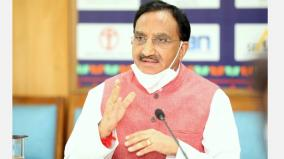 nep-universities-not-to-affiliate-over-300-colleges-says-education-minister-ramesh-pokhriyal