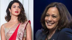 priyanka-chopra-wishes-kamala-harris