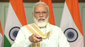 pm-modi-unveils-new-tax-reforms-says-it-will-make-taxpayers-feel-fearless