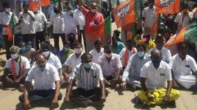 bjp-protest-in-kovilpatti