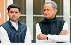 rajasthan-bjp-to-move-no-confidence-motion-against-congress-govt