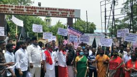youngsters-urges-government-jobs-for-tamils