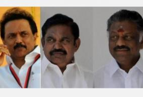 we-have-dmk-as-a-branch-model-for-aiadmk-aiadmk-spokesperson-pukazhendi