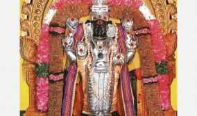 guru-gayathri