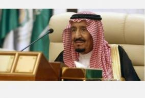 saudi-king-salman-lands-in-red-sea-megacity