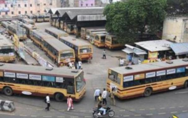 protest-for-bus-service