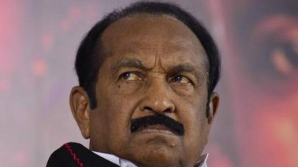 vaiko-urges-to-send-bodies-of-tamil-students