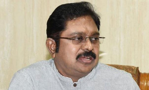 e-pass-system-should-be-abolished-for-those-going-for-college-admission-ttv-dinakaran-insists