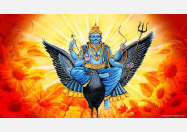 saneeswarar