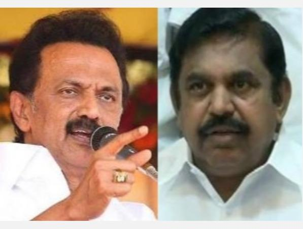 is-management-only-to-borrow-and-pay-interest-rs-4-56-lakh-crore-debt-financial-situation-in-icu-stalin