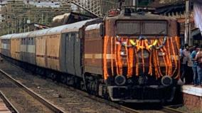 second-kisan-rail-departs-from-barauni-for-tatanagar-with-milk-tankers