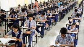 covid-19-optional-exams-to-improve-performance-in-class-12-boards-to-be-held-in-sept-says-cbse