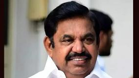 cm-palanisamy-orders-on-epass