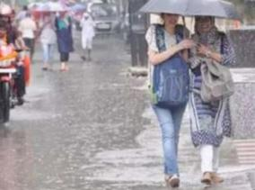 depression-in-the-bay-of-bengal-light-showers-in-coastal-districts-meteorological-department