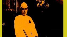 life-history-of-gandhi-narayanan