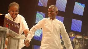 ilayaraja-video-about-spb