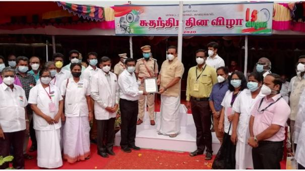 karaikal-will-be-brought-under-natural-agriculture-minister-shahjahan-s-speech-at-the-independence-day-celebrations