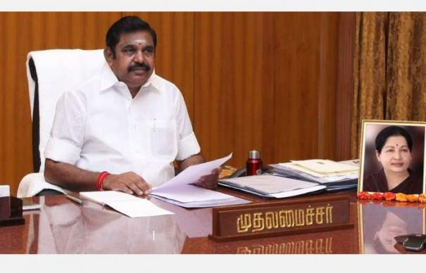 mettur-dam-chervalaru-and-manimuttaru-reservoir-chief-minister-orders-opening-of-water-from-aug-18