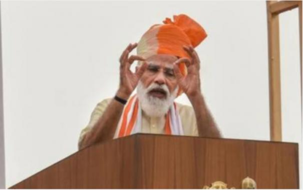 english-rendering-of-prime-minister-narendra-modi-s-address-to-the-nation