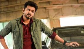 vijay-new-party